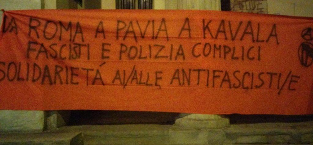 antifa-2